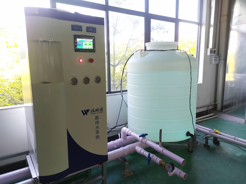 医用纯水设备